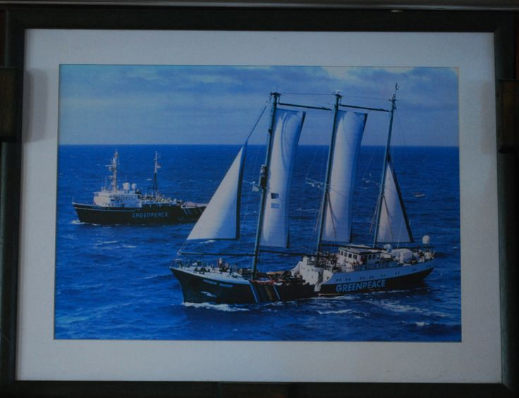 The second Rainbow Warrior and the MV Greenpeace on their way to Moruroa to stop the French nuclear tests. September 1995. Legenday story! Discover how the captain Jon Castle got hidden at the crow's nest and the French could not find him!