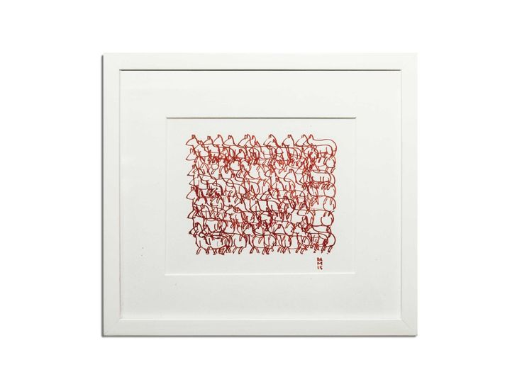 Caminata roja. Tinta china. 30 x 25 cm. Diego Almarza, Taller Pudú.