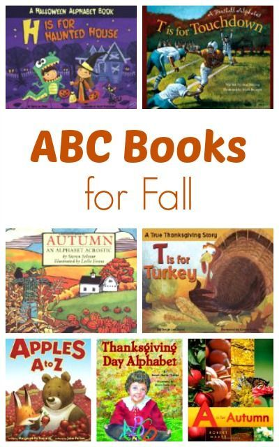 ABC Books for Fall: 14 alphabet books for fall themes. Includes ideas for Fall, Pumpkins, Apples, Halloween, Football, Pilgrims, Native Americans, & Thanksgiving