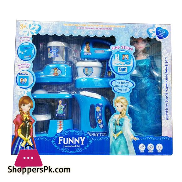 Buy Frozen Funny Household Set At Best Price In Pakistan Frozen Funny Disney Frozen Toys Frozen Toys