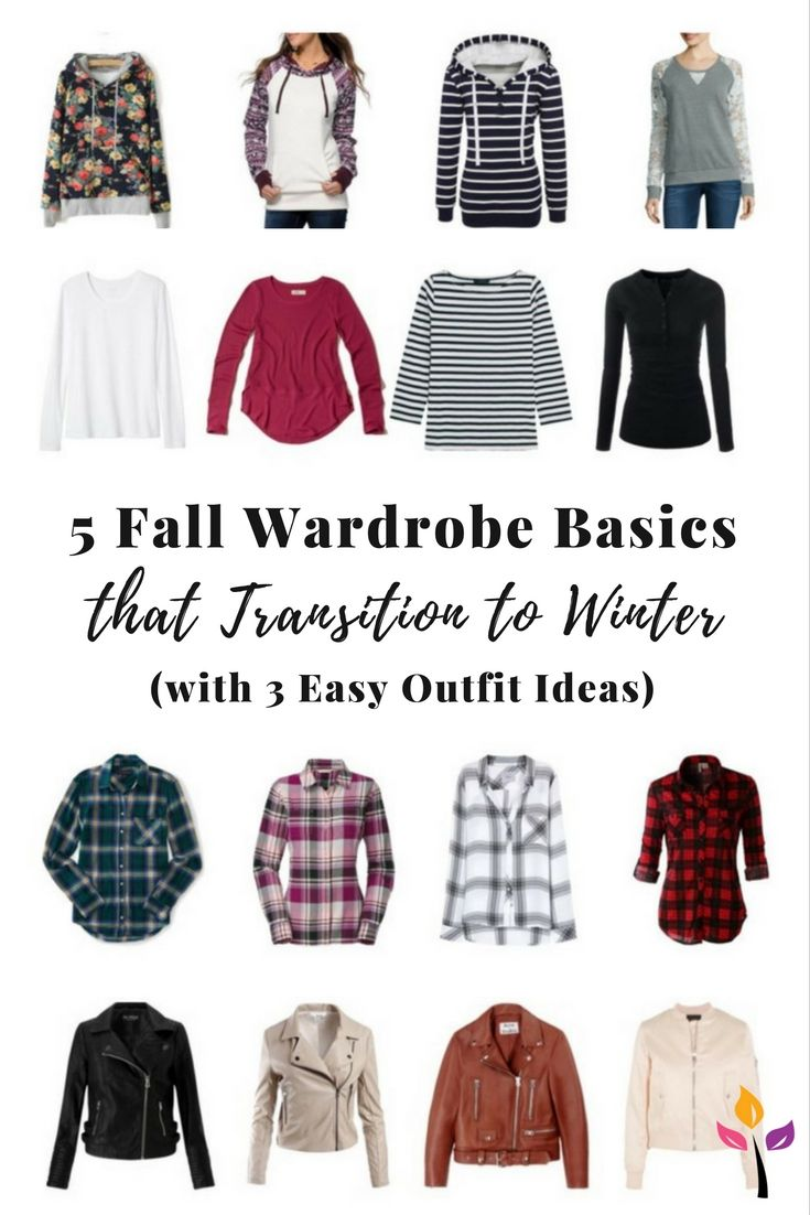 5 Fall Wardrobe Basics That Transition to Winter — Now THAT I Can Do, Mama!
