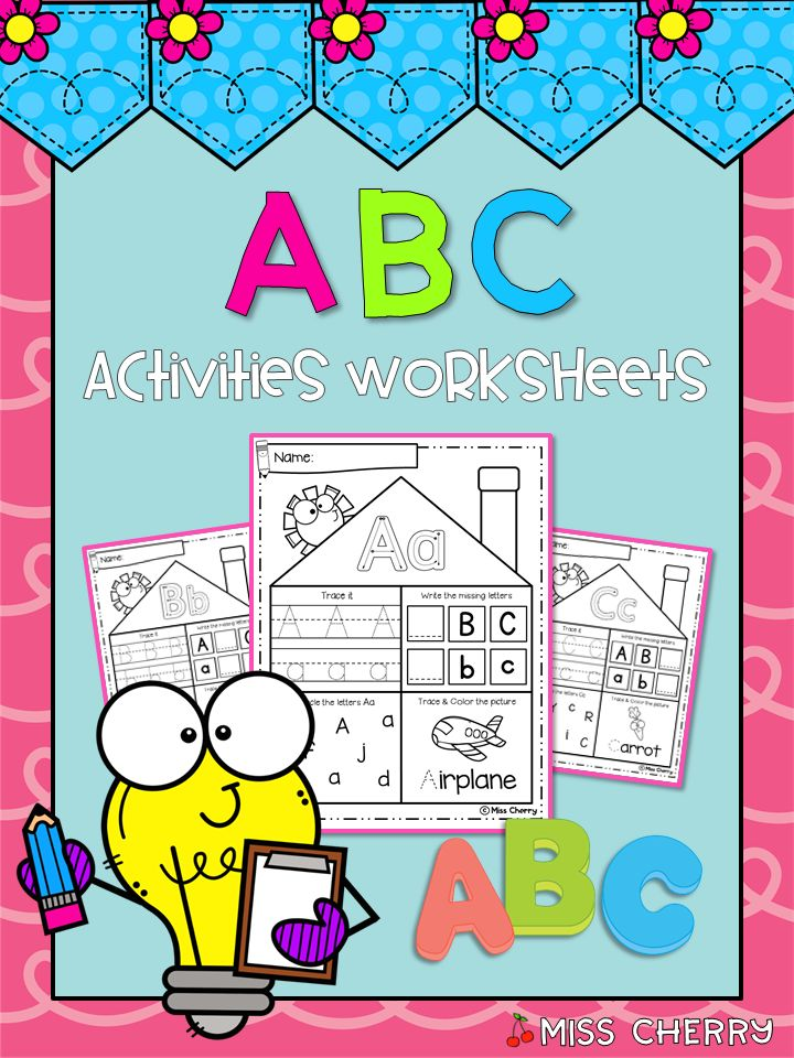 Abc activities worksheets house themed distance