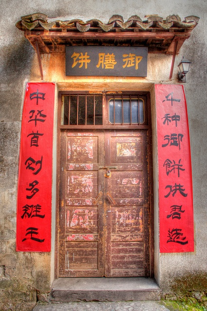 Hongcun Anhui Province China & 286 best Ancient Chinese Doors images on Pinterest | Windows Asia ...