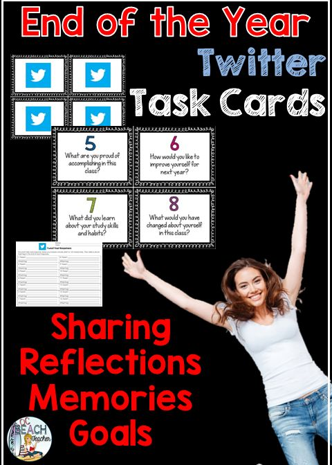 Use these end of the school year task cards to help students review memories, goals, and learning in the secondary ELA classroom. Great for the last weeks of school, this activity engages students and encourages them to reflect on their experiences in English class.