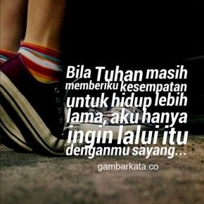 indonesian romantic quotes