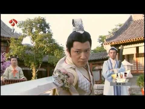 [剑侠][卫视版]HD[第01集] 李宗翰,海陆 《八仙前传》