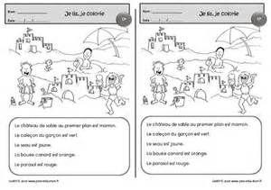 copie et dessine - Ecosia