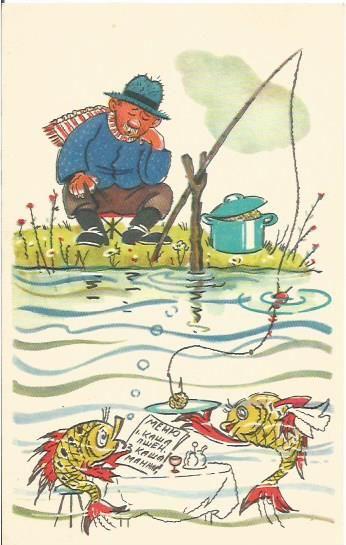"""Дайте жалобную книгу!.."" художники А.Орлов и А.Шварц, 1968 г."