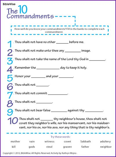 Fill in the Blanks (Ten Commandments) - Kids Korner - BibleWise