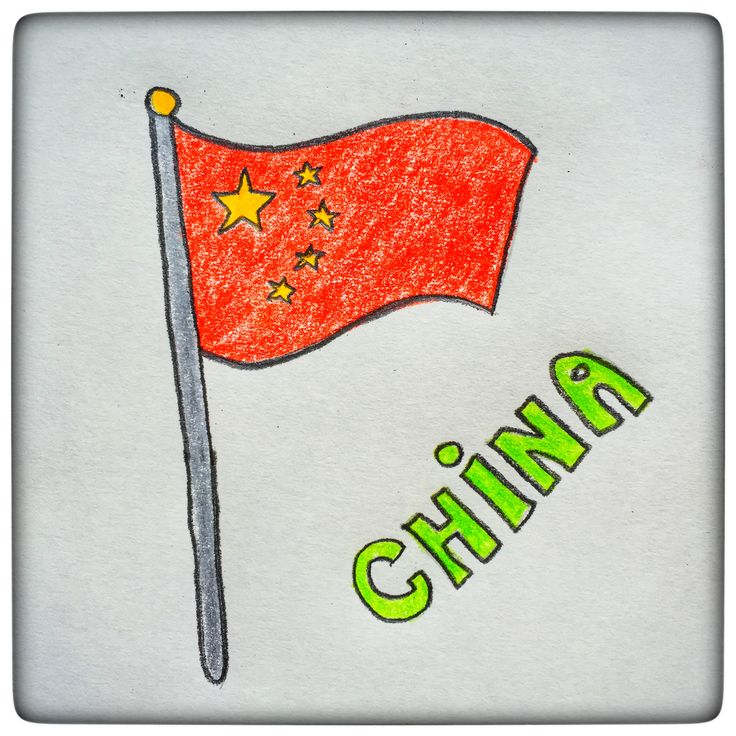 "The Chinese flag is a red rectangle with 5 yellow stars. The biggest star represents the communism and the other four star represent the social classes of the people: the working class, the peasantry, the bourgeoisie and the capitalists. All the stars are yellow because they represent the Chinese people - the ""yellow race"""