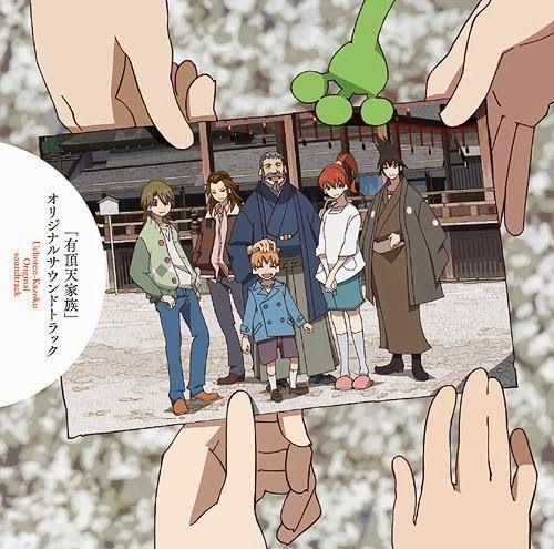 Uchoten Kazoku ~~ In happier days...