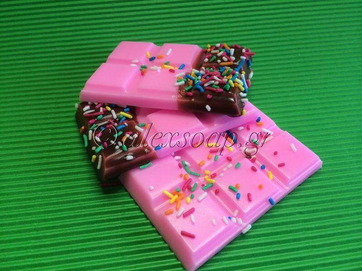 Σαπούνι σοκολάτα