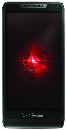 Motorola DROID RAZR M 4G Android Phone, Black 8GB (Verizon Wireless)  for more details visit  : http://mobile.megaluxmart.com/