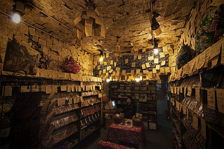 a beautiful mind room google search spacegallery