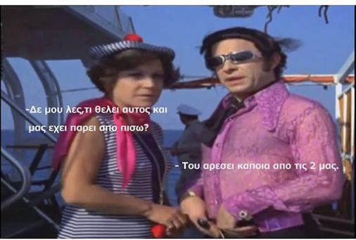 """""""Η ΠΑΡΙΖΙΑΝΑ"""""""