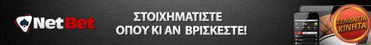 betprofi  Προγνωστικα, προβλεψεις, προτασεις για στοιχημα www.betprofi.webnode.gr