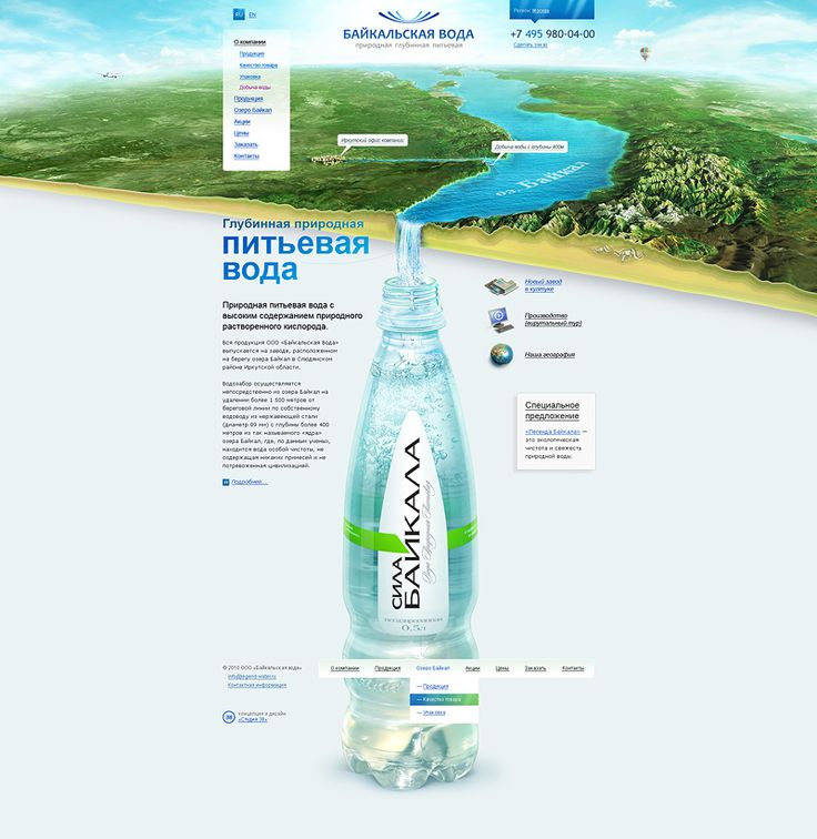 Nice header for bottle water concept...