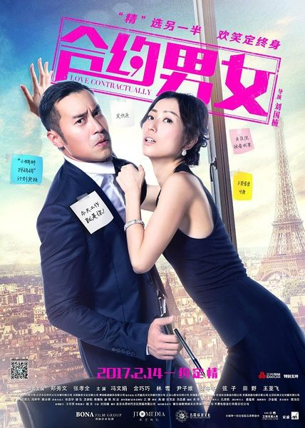 9 best Asian Movies Iu0027ve Seen images on Pinterest Drama korea - k chenm bel f r kleine k chen