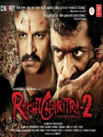 Artist : Ravindra Upadhyay, Sukhwinder Singh, Jojo, Armaan Malik, Viveka, Instrumental, Sandeep Patil, Vishvesh Parmar  Album : Rakht Charitra 2 Tracks : 6 Rating : 9.6875 Released : 2010 Tag's : Hindi Movies, Rakht Charitra 2, rakht charitra 2 full movie, rakht charitra 2 online, rakht charitra 2 wiki, rakht charitra 2 full movie online, rakht charitra 2 2010, rakht charitra 2 review,  http://music.raag.fm/Hindi_Movies/songs-32871-Rakht_Charitra_2-Sukhwinder_Singh