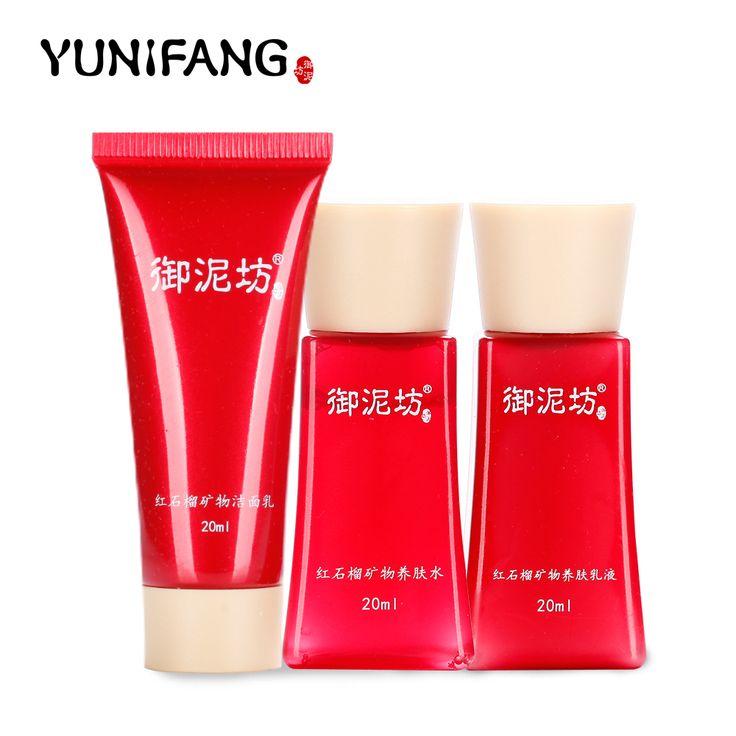 Gesichtspflege YUNIFANG Granatapfel creme lotion bleaching feuchtigkeitsspendende Sommersprossen/Dark/Akne/Sonnenfleck Entferner anti-aging set
