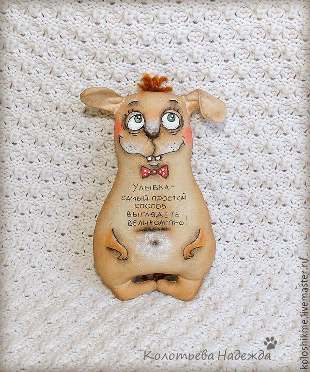 Купить Коты-зайцы кофейные - коричневый, кофейные позитивчики, кофейная игрушка, зверюшки, коты, зайцы