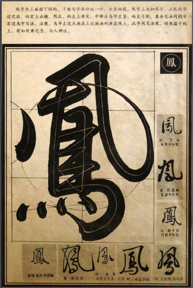 821 Best Calligraphy Images On Pinterest Japanese