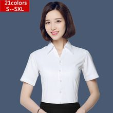 Summer white short-sleeved shirt OL 2016 Hot Women fashion white blouses work wear Office Tops casual Plus Size shirts S-5XL     Tag a friend who would love this!     FREE Shipping Worldwide     #Style #Fashion #Clothing    Buy one here---> http://www.alifashionmarket.com/products/summer-white-short-sleeved-shirt-ol-2016-hot-women-fashion-white-blouses-work-wear-office-tops-casual-plus-size-shirts-s-5xl/