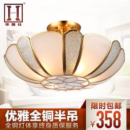 Ши Хуа Лу Европейский меди припоя половина лотоса потолочные светильники в форме свет в спальне гостиной лампа лампы медные лампы Америк