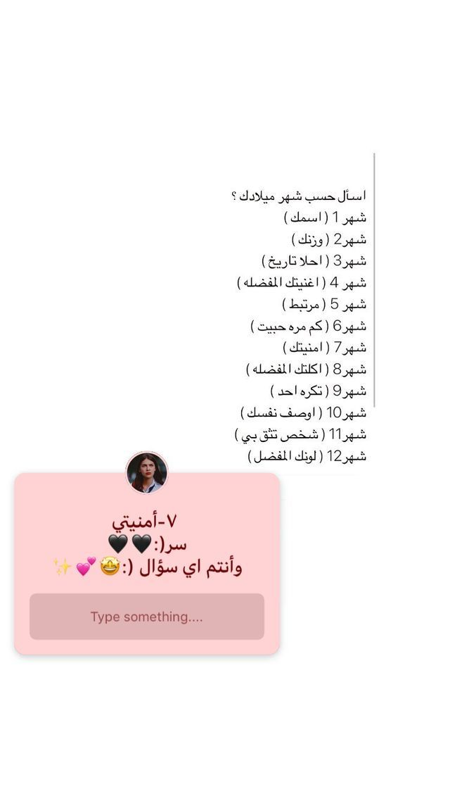 Pin On اسألة وحركات