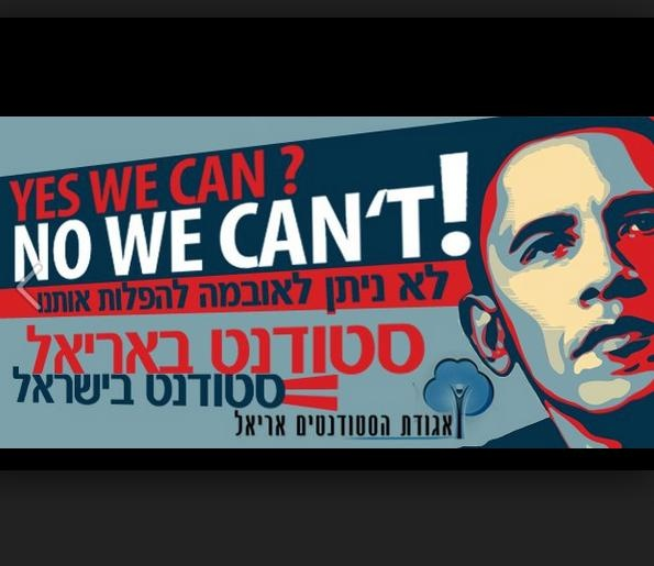 """Barack Obama disqualified students from Ariel University from attending his speech because they study at a West Bank settlement school. Ariel University students posted this banner on their Facebook page this week after they were banned from attending Barack Obama's…They attend a West Bank Settlement school""""....more...3/18"""