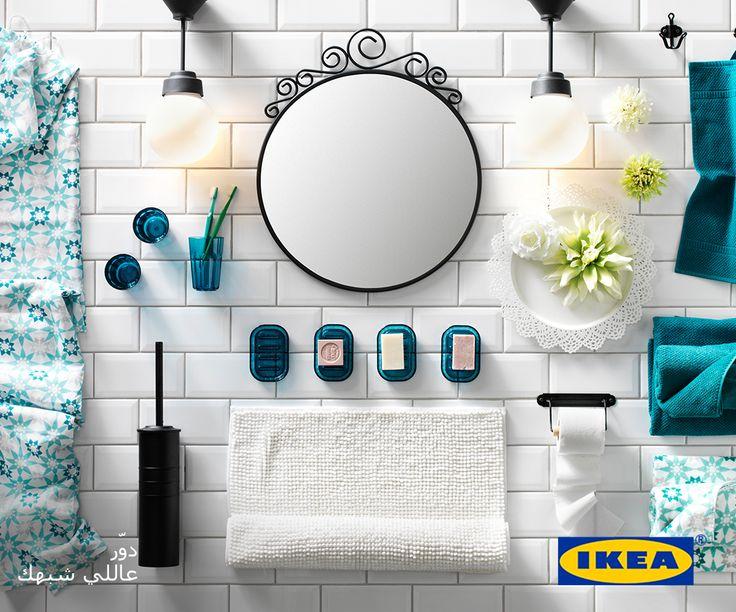 Best Bed Bath Ikea Egypt Images On Pinterest Egypt Ikea