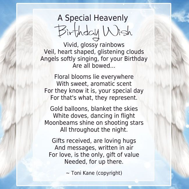 For Dad...Loved One In Heaven On Birthday