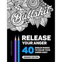 Release Your Anger, 40 Swear Words to Color Your Anger Away: https://www.yankeeswapgiftideas.com/best-yankee-swap-gifts-of-2016/