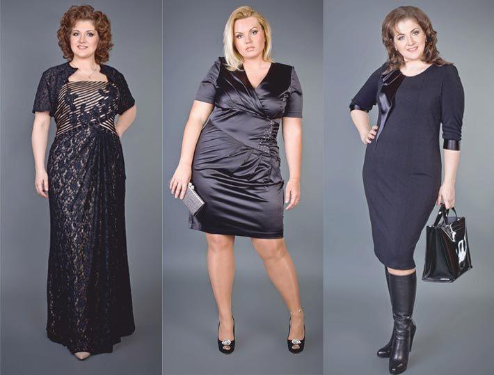 платья для полных девушек - Поиск в Google