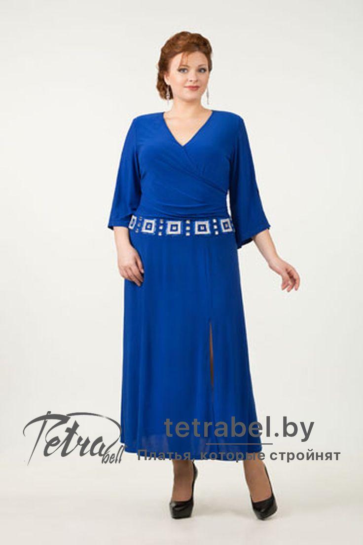 Нарядное, изысканное, романтичное – именно таким является это трикотажное платье.  Вечерние платья больших размеров от tetrabel.by. Вечерние платья больших размеров оптом. #ПлатьяНарядныеБольшие #КрасивыеВечерниеПлатьяДляПолных