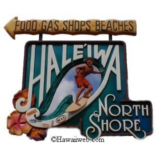 Halel'iwa, North Shore