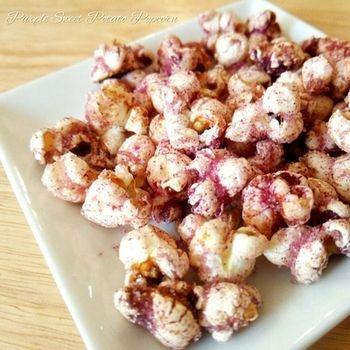 ほくほく美味しい紫芋のポップコーン。 見た目も色鮮やかでとても綺麗です♪