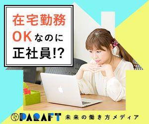 「全部できます」って、嘘をついた。関西から東京に飛び込んだ23歳。ベンチャー企業のCOOになる。 : まだ東京で消耗してるの?