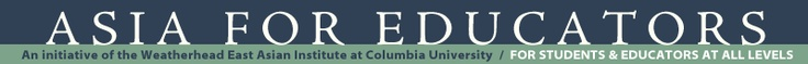 """Website sponsored by Columbia University with loads of information on Asia- """"for students and educators at all levels"""""""