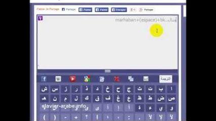Clavier arabe avec moteur de recherche google intègrée + youtube + wikipedia + bing + yahoo - http://www.clavier-arabe.info;Clavier arabe, google arabe, arabe youtube, arabe wikipedia, clavier arabe 2016, clavier arabe 2017