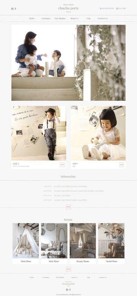 id1027さんの提案 - フォトスタジオのサイトトップページデザイン(コーディング不要/写真素材、ラフデザインあり) | クラウドソーシング「ランサーズ」