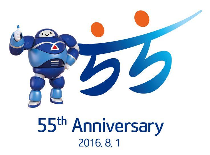 [IBK기업은행 창립 55주년 엠블렘] 2016년 8월 1일은 IBK기업은행 창립 55주년이 되는 날입니다.