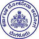 2077 Assistant, Inspector, Professor, Engineer in Karnataka Public Service Commission KPSC Recruitment 2016 - kpsc.kar.nic.in
