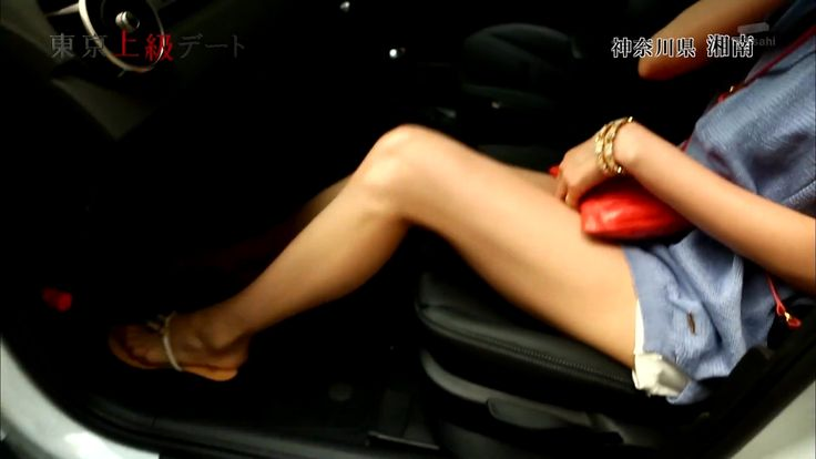安座間美優 東京上級デート テレビ朝日 美脚 beautiful sexy legs