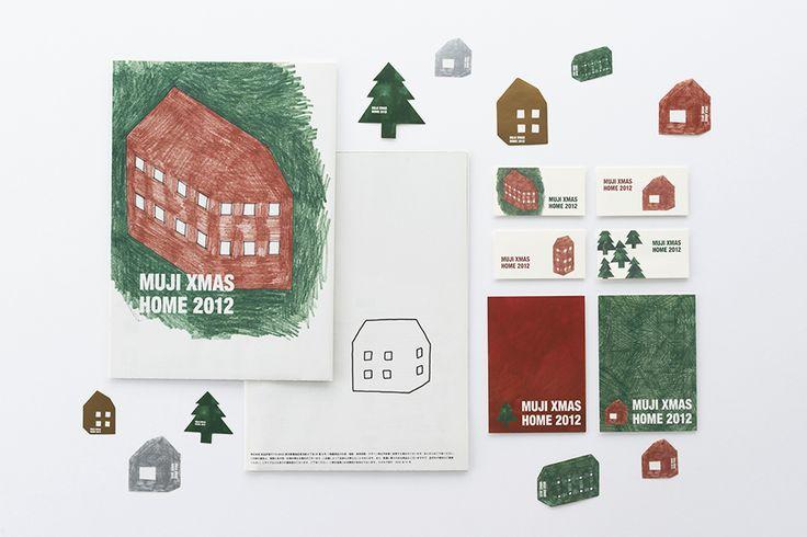 MUJI Xmas Home 2012 - Daikoku Design Institute