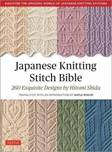 Japanese Knitting Stitch Bible: 260 Exquisite Patterns by Hitomi Shida Paperback – October 10, 2017