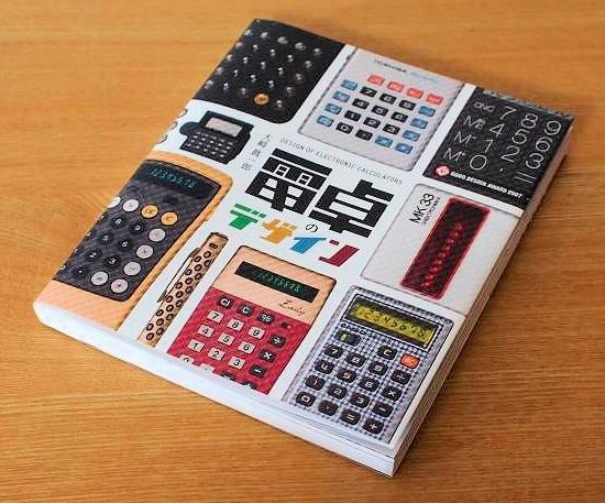 Design of the calculators