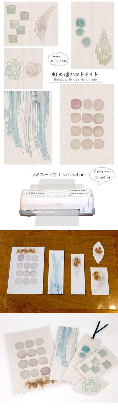 虹の橋の手作りカラー水墨画しおり*ペットの毛をオーダーメイドで挿入いたします。