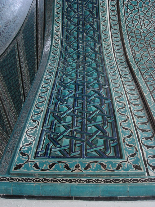 Shades of #blue #mosaic #tile. Color me happy! Image via  www.karatay.edu.tr