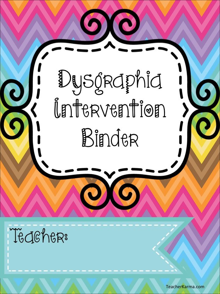Dysgraphia Intervention Binder to hold all RTI documentation, interventions, individual student data, planning, etc.  TeacherKarma.com
